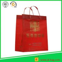 Wholesale favorite chinese red plastic gift bag po plastic bag from china suppliers