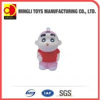 Buy cheap PU Stress Toys Factory custom Mini keychain boy Cartoon action figures for baby toy from wholesalers