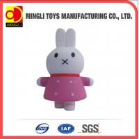 Buy cheap PU Stress Toys Special cute toy keychain from wholesalers