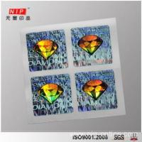 Buy cheap Dynamic 3D Security Custom Hologram Sticker for Cosmetics product