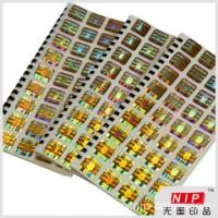 Buy cheap True color 3D Tamper Evident Hologram for Security Package from wholesalers