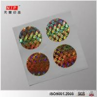 Buy cheap Silver Shiny Round Custom Genuine Hologram Stickers product