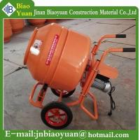 China Mixer Machine Mobile hand operated small portable concrete mixers Product IDBY230 on sale