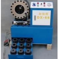 Buy cheap Factory sale!! DX-68 high pressure hose crimping machine from wholesalers