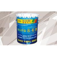 Buy cheap Marble Adhesive from wholesalers