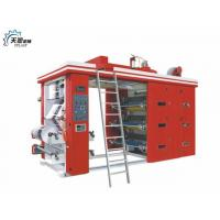 Wholesale Plastic machine Six-Colour Flexographic Printing Machine from china suppliers