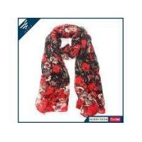 Buy cheap Scarves floral print infinity scarf Beautiful Print Scarf from wholesalers