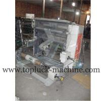 Wholesale TP-DD Series One Color Flexographic Printing Press from china suppliers