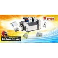 Wholesale HT262 two color offset printing machine from china suppliers