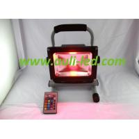 20W RGB rechargeable flood light 90lm/W outdoor waterproof working light portable led lamp CE&RoHS Manufactures