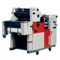 Wholesale Single Colour Offset Printing Machine from china suppliers