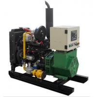 Buy cheap Gas Generator Set from wholesalers
