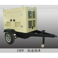Trailer Power Station Manufactures