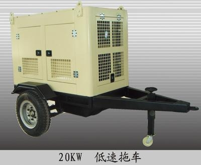 Quality Trailer Power Station for sale