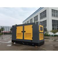 Buy cheap Soundproof Generator Set from wholesalers