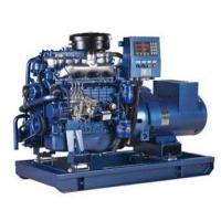 Wholesale Marine Generator Set from china suppliers