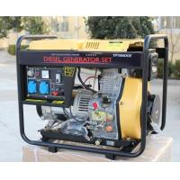 Buy cheap Portable Generator Set from wholesalers