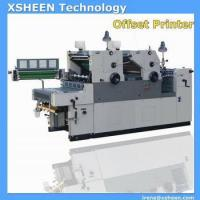 Wholesale XSHEEN Strong Quality digital two color offset press from china suppliers