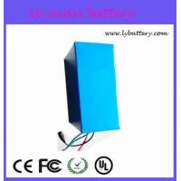 Buy cheap High power battery 12v 40Ah lithium ion battery pack from wholesalers