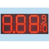 China LED Gas Price Sign GPBLB-4B-24R/G/Y/W on sale