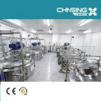 Industrial Liquid Mixer For Cosmetic Detergent Manufactures