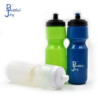 Wholesale PP/PE Sports Bottle best selling products novelty water bottle copper flip top from china suppliers