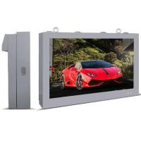 """Wholesale 42"""" Waterproof LCD Outdoor Monitor from china suppliers"""
