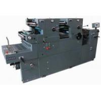 Wholesale HL247ⅡNP / HL256ⅡNP double color offset press from china suppliers
