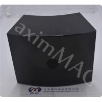 Buy cheap Neodymium magnets with black epoxy coating Admin Edit from wholesalers