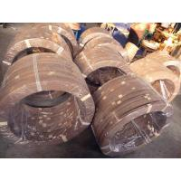 Buy cheap 2mm Walnut Edgeband from wholesalers
