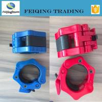 Buy cheap FQ3008 Colorful Olympic lock jaw collar from wholesalers