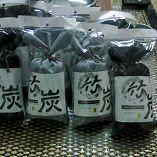 Buy cheap Bamboo Craft Bamboo Charcoal from wholesalers