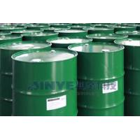 Buy cheap Product Category CO2 Rigidification Alkalescence Phenolic Resin from wholesalers