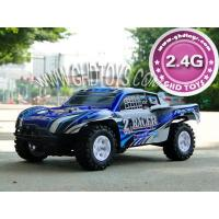 Buy cheap 1:16 2.4G Four-wheel drive high speed RC/CAR from wholesalers