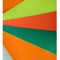 Buy cheap PE,TPE,PEVA coated oxford fabric from wholesalers