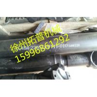 Buy cheap XCMG Mine Car Parts English NXG5650DT NXG2205TFW111-010 Propeller shaft (long) from wholesalers