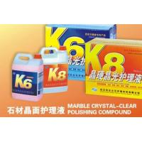 Buy cheap Stone Maintenance  K6, K8 marble crystal -clear polishing compound from wholesalers