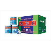 Buy cheap Stone Adhesive Bonding  Hercules marble glue from wholesalers