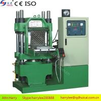 Buy cheap O-ring Seal Vulcanizing Press Machine from wholesalers