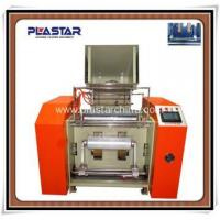 Buy cheap hot sell kraft paper rewinding machine from wholesalers