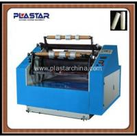 Buy cheap sublimation heat transfer rewinder machine from wholesalers
