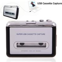 China Tape to PC Super USB Cassette-to-MP3 Converter Capture Audio Music Player on sale