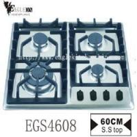 Buy cheap 4 burner gas hob from wholesalers