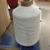 Buy cheap serging yarn for gloves cuff from wholesalers