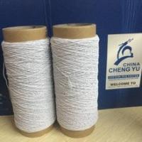 Wholesale raw white latex covered rubber thread #90 from china suppliers