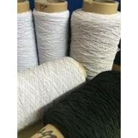 Buy cheap rubber cover elastic thread for produce elastic webbing tape for sofa tape product
