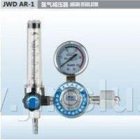 MIG Weding torches and consumable Ar gas regultor-argon Manufactures