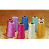 Buy cheap Polyester sewing thread 20s/3 product