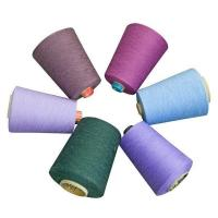 Buy cheap Polyester sewing thread 20s/2 product