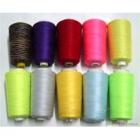 Buy cheap Polyester sewing thread 30s/2 product